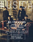 MUSICA (ムジカ) 2021年 01月号 [雑誌]