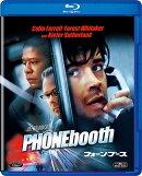 フォーン・ブース【Blu-ray】