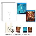HIMEHINA LIVE Blu-ray「The 1st.」【初回生産限定豪華盤】【Blu-ray】 [ ヒメヒナ ]