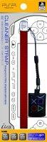 PSP用公式ライセンス品 本体ストラップ 「CLEANER STRAP 赤」