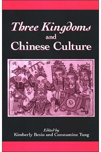 Three_Kingdoms_and_Chinese_Cul