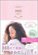 Kanzaki Megumi Schedule Book(2015)