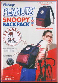 VintagePEANUTS?SNOOPY?BACKPACKBOOK