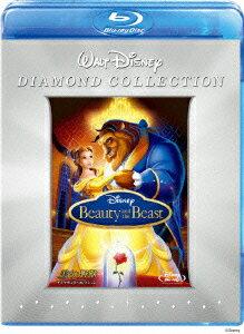 美女と野獣 ダイヤモンド・コレクション【Blu-ray】 【Disneyzone】 [ ペイジ・オハラ ]
