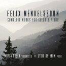 【輸入盤】チェロとピアノのための作品全集 マーシー・ローゼン、リディア・アーティミフ
