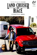 LAND CRUISER AND HIACE LIFESTYLE BOOK