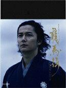 NHK大河ドラマ 龍馬伝 完全版 Blu-ray BOX-2(season2)【Blu-ray】