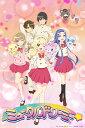 『ミュークルドリーミー』 Blu-ray dream.01【Blu-ray】 [ サンリオ ]