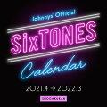 【予約】SixTONESカレンダー 2021.4-2022.3 Johnnys' Official