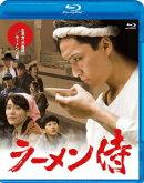ラーメン侍【Blu-ray】