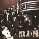 SUPER JUNIOR JAPAN LIMITED SPECIAL EDITION -SUPER SHOW3 開催記念盤ー(CD+DVD)