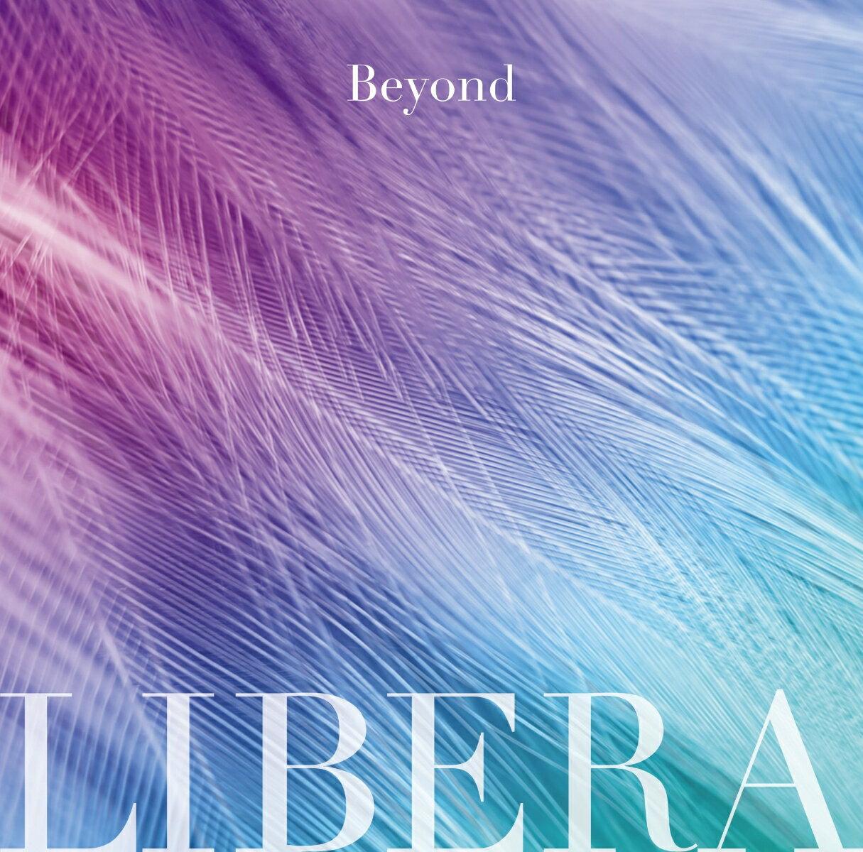 【先着特典】beyond (CD+DVD) (リベラ beyondダイアリーmini(予定)付き) [ リベラ ]