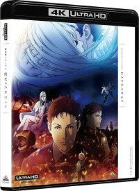 機動戦士ガンダム 閃光のハサウェイ(4K ULTRA HD Blu-ray)【4K ULTRA HD】 [ 小野賢章 ]