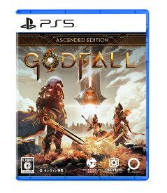 【早期予約特典】Godfall(ゴッドフォール) Ascended Edition(ボーナスデジタルコンテンツ)