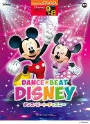 STAGEA ディズニー 9〜8級 Vol.10 ダンス・ビート・ディズニー