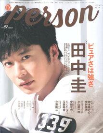 TVガイドPERSON(vol.87) 話題のPERSONの素顔に迫るPHOTOマガジン 特集:ピュアさは強さ 田中圭 (TOKYO NEWS MOOK)