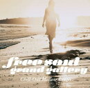 Free Soul Grand Gallery〜Chill-Out Mellow Lovers(2CD)