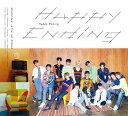 Happy Ending (初回限定盤A) [ SEVENTEEN ]