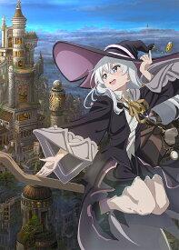 魔女の旅々 Blu-ray BOX 上巻【Blu-ray】 [ 白石定規 ]