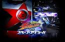 宇宙戦隊キュウレンジャーVSスペース・スクワッド 超全集版【Blu-ray】