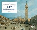Art: 365 Days of Masterpieces 2019 Desk Calendar