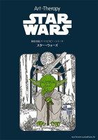 STAR WARS/スター・ウォー...