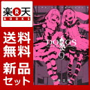 DOGS/BULLETS&CARNAGE 1-9巻セット