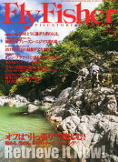 Fly Fisher (フライフィッシャー) 2014年 01月号 [雑誌]