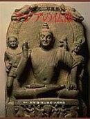 アジアの仏像