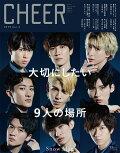 【予約】CHEER Vol.3