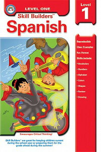 Skill_Builders_Spanish_Level_1
