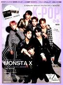 K-POPぴあ(vol.6)