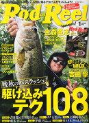 Rod & Reel (ロッド&リール) 2015年 01月号 [雑誌]