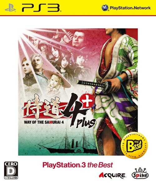 侍道4plus PlayStation 3 the Best