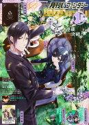 月刊 G Fantasy (ファンタジー) 2015年 01月号 [雑誌]