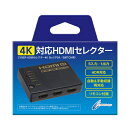 CYBER ・ HDMIセレクター4K 5in1 ( PS4 / SWITCH 用) ブラック