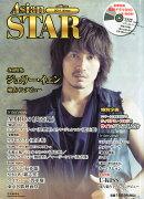 Asian STAR (アジアンスター) Winter 2015年 01月号 [雑誌]