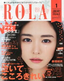 ROLa (ローラ) 2015年 01月号 [雑誌]