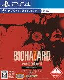 バイオハザード7 レジデント イービル グロテスクVer. PS4版