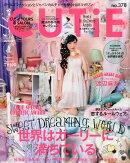 CUTiE (キューティ) 2015年 01月号 [雑誌]