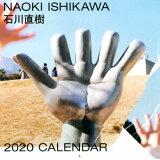 彫刻の森美術館カレンダー(2020) ([カレンダー])