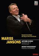 【輸入盤】ドヴォルザーク:交響曲第9番『新世界より』、ムソルグスキー:組曲『展覧会の絵』 ヤンソンス&バイエ…