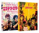 ニワトリ★スター【Blu-ray】