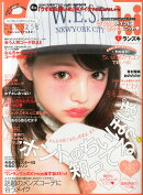Ranzuki (ランズキ) 2015年 01月号 [雑誌]