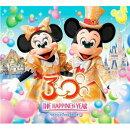 東京ディズニーリゾート 30thアニバーサリー・ミュージック・アルバム ザ・ハピネス・イヤー デラックス