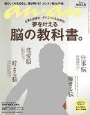 an・an (アン・アン) 2015年 1/21号 [雑誌]