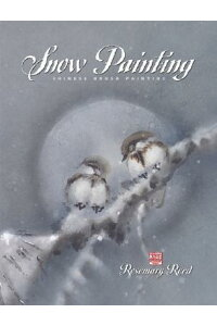 Snow_Painting:_Chinese_Brush_P