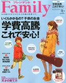 プレジデント Family (ファミリー) 2016年 01月号 [雑誌]