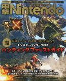 電撃Nintendo (ニンテンドー) 2016年 01月号 [雑誌]