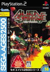 SEGA AGES 2500 シリーズ Vol.14 エイリアンシンドローム